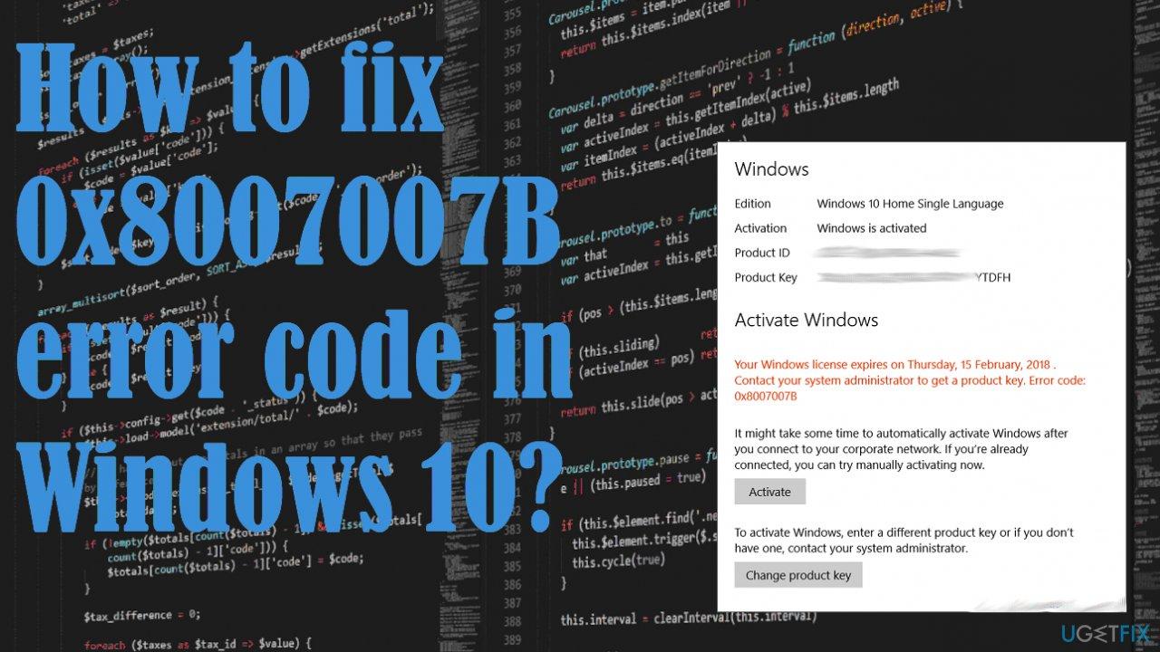 0x8007007B error code