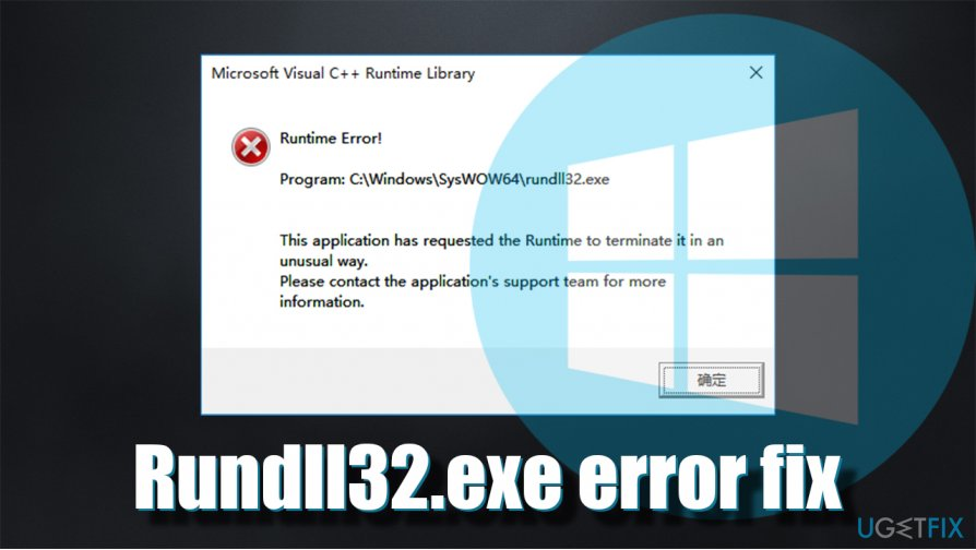 What is rundll32.exe and how to fix rundll32.exe error on Windows?